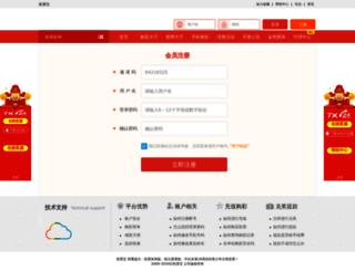 backlinkhavuzu.com screenshot