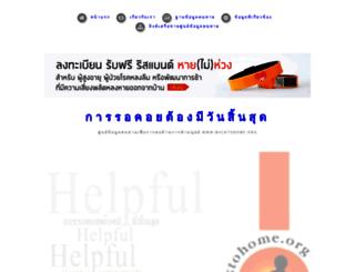 backtohome.org screenshot