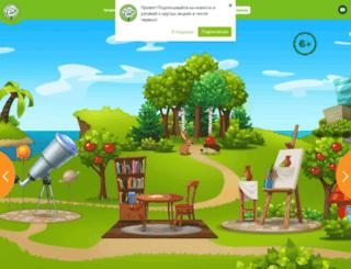backtoschool.fruktoviysad.ru screenshot