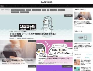 backyard.imjp.co.jp screenshot