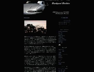 backyardbuilder.asablo.jp screenshot