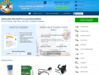 backyardplus.com screenshot