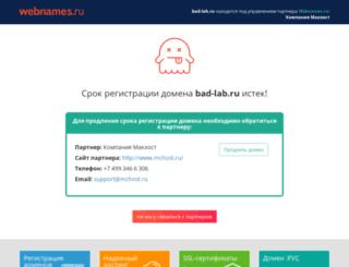 bad-lab.ru screenshot