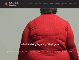 badanasyria.com screenshot