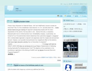 badbtk.pixnet.net screenshot