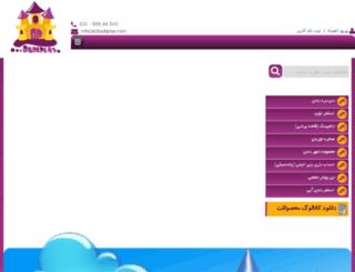 badiplay.com screenshot
