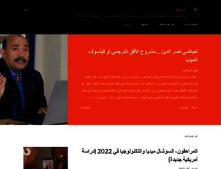 badislounis.blogspot.com screenshot