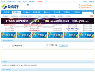 badlink.links.cn screenshot
