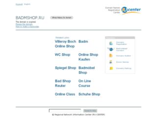 badmshop.ru screenshot