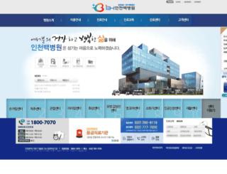 baek-hospital.com screenshot