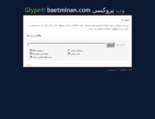 baetminan.com screenshot