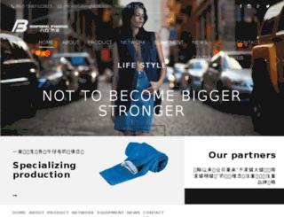 bafangfabric.com screenshot