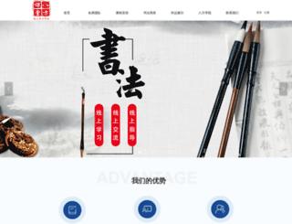 bafangwang.com screenshot