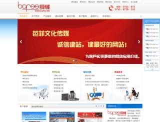 bafee.net screenshot