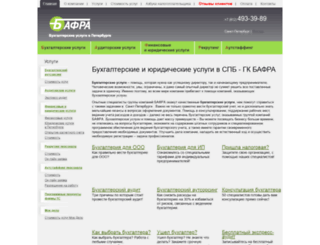 bafra.spb.ru screenshot