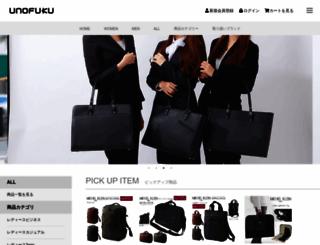 bag.co.jp screenshot