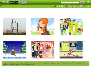 bag.ht83.com screenshot