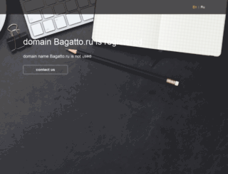 bagatto.ru screenshot