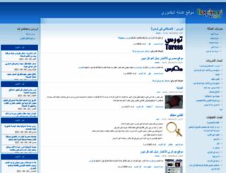 bagdouri.com screenshot