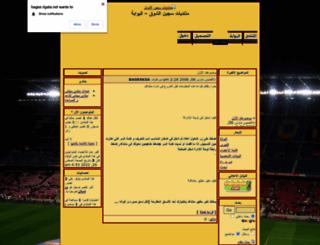 bages.1fr1.net screenshot