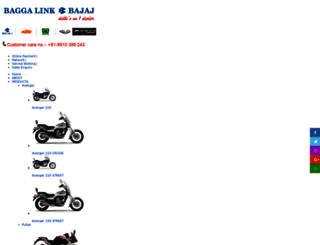 baggalinkbajaj.com screenshot