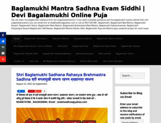 baglamukhi.info screenshot