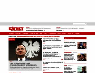 bagnet.org screenshot