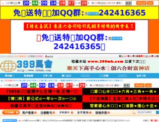 bags-mk.com screenshot