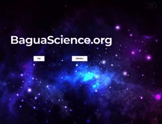 baguascience.org screenshot