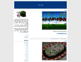 bahar-food.blogfa.com screenshot