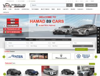 bahcar.com screenshot