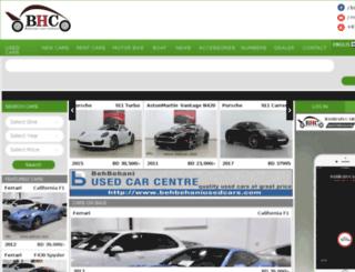 bahcars.com screenshot