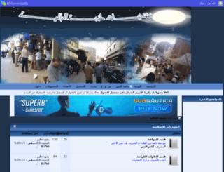 bahia.montadamoslim.com screenshot