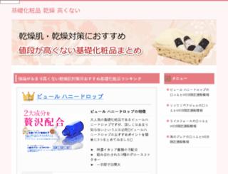 bahiaboa.net screenshot