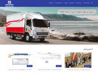 bahmanleasing.com screenshot