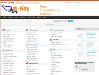 bahrain.e-bay.ae screenshot