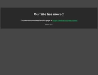 bahraincinemayi.com screenshot