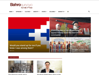 bahro.nu screenshot