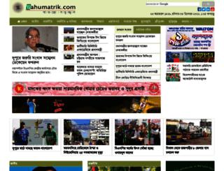 bahumatrik.com screenshot