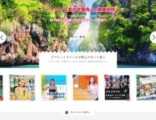 bai-mai-tour.com screenshot