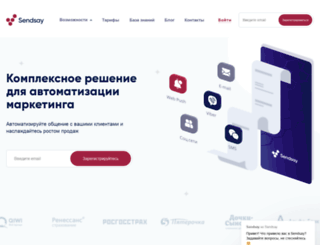 baibol-ss.minisite.ru screenshot