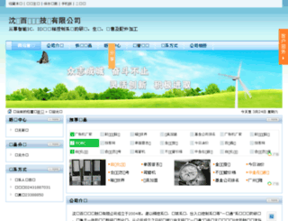 baida.inuobi.com screenshot