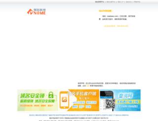 baidawu.com screenshot
