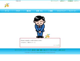 baido.jp screenshot