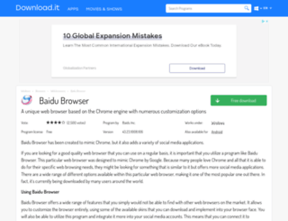 baidu-browser.jaleco.com screenshot