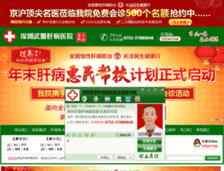 baidu.gb0755.com screenshot
