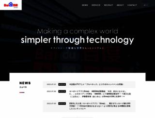 baidu.jp screenshot