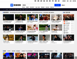 baidu.kankanews.com screenshot