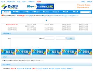 baiduindex.links.cn screenshot