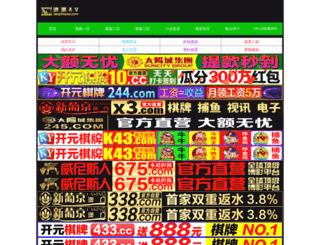 baifuee.com screenshot